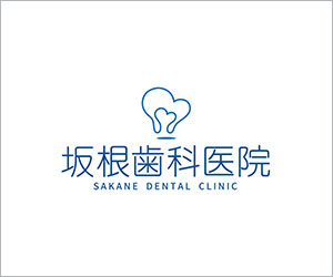 子供の歯科治療・定期検診(乳歯や永久歯)