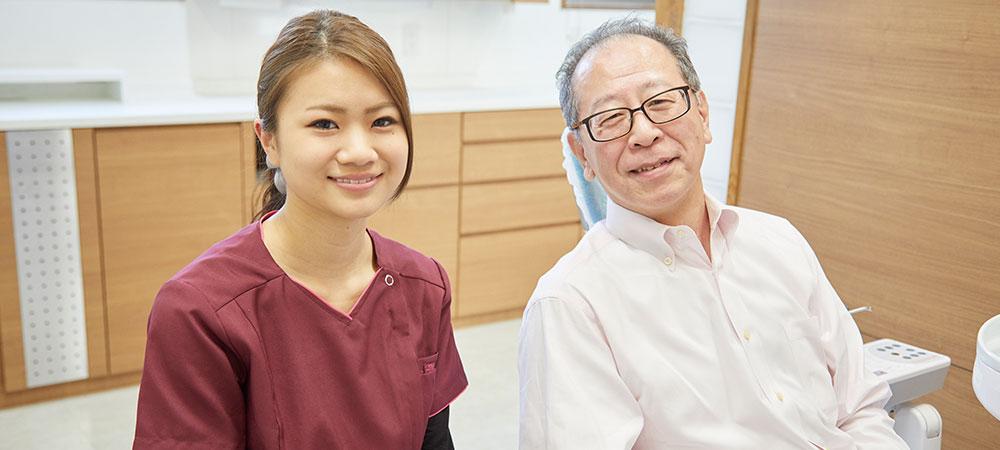 予防歯科の受診